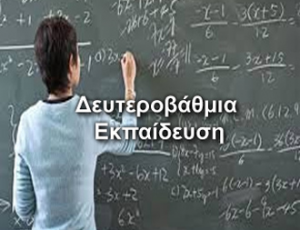 4th SUMMER SCHOOL 2018 - School of English Aristotle University of Thessaloniki